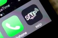 Во Франции выпустили мобильное приложение на случай терактов