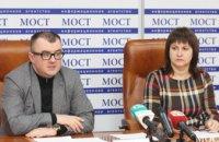 В Украине могут разрешить подросткам с 14 лет менять пол без согласия родителей