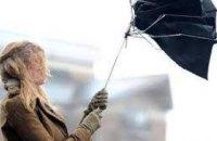 Дождь и сильный ветер: жителей Днепропетровщины предупредили об ухудшении погоды