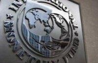 МВФ выделил Украине третий транш