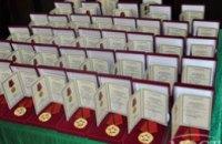 В Днепропетровске поздравили воинов-интернационалистов (ФОТО)