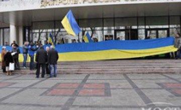 В Днепропетровске 20 евромайдановцев возле обладминистрации требовали отставки главного милиционера области (ФОТО)