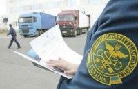 Днепропетровская таможня фиксирует нарушения таможенных правил почти на 45 млн грн