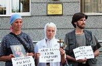 Днепропетровская епархия заявила о непричастности к пикету у стен Турецкого консульства
