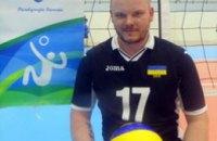 В Днепре люди с ограниченными физическими возможностями создали волейбольную команду