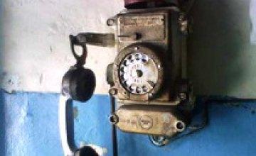С ноября в Украине изменится система телефонной нумерации