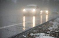 Туман и гололед: штормовое предупреждение объявили в Днепропетровской области