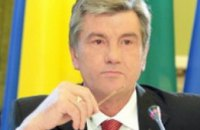 Президент Украины наградил 20 одаренных детей Днепропетровщины