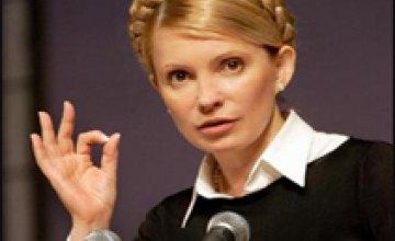 Юлия Тимошенко предлагает экономить на чиновниках и нардепах