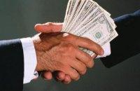 Полицейский из Кривого Рога требовал от гражданина взятку в 5 тыс. долларов