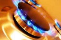 В мае потребители Днепропетровщины получили новые платежки за газ