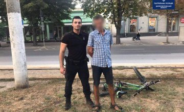Возле одного из ТЦ Днепра украли велосипед (ФОТО)