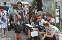29 июня в Украине стартует вступительная кампания