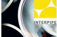 Fitch повысило рейтинг «Интерпайпа»