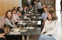 В Днепре состоялся Благотворительный завтрак, посвященный социальной ответсвенности (ВИДЕО)