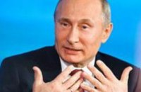 Путин заявил о прекращении огня на Донбассе с 15 февраля