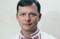 Минимальная зарплата должна составлять 5 тысяч гривен уже с 1 октября, - Олег Ляшко