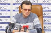 Теплая или холодная зима на Днепропетровщине: прогнозы синоптиков (ФОТО)