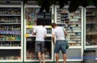 В Днепре запретили продажу алкоголя в киосках