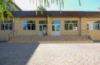Самую большую школу Верхнеднепровского района обновят впервые за почти столетнюю историю - Валентин Резниченко