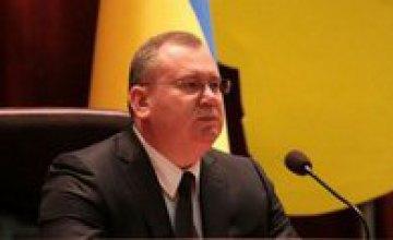 Валентин Резниченко поздравил жителей Днепропетровщины с Днем защитника Украины