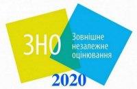 27 выпускников Днепропетровщины получили максимальный балл на ВНО