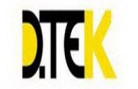 «ДТЭК Днепроблэнерго» открыло новый интернет-сервис «Личный кабинет юридического потребителя»