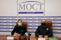 Обеспечение правопорядка во время проведения второго тура выборов городского головы Днепра