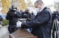 Борис Філатов відкрив нову історичну інсталяцію у Дніпрі