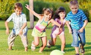 Почти 9 тыс детей Днепропетровска отдохнули и оздоровились этим летом