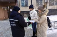 В Днепре спасатели провели профилактические беседы с жителями многоэтажек