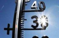 В Днепропетровске побит температурный рекорд 78-летней давности