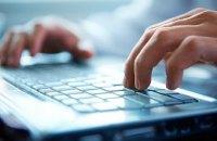На Днепропетровщине осуждённый мужчина создал интернет-магазин и обманул около 200 граждан