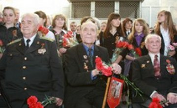 В Днепропетровской области ветеранов поздравили с их праздником