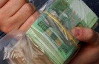 В Днепропетровской области СБУ ликвидировала «конверт» на полмиллиарда гривень