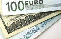 На межбанке котировки по валютам пошли вверх