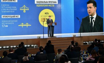 Стартував всеукраїнський форум «Україна 30. Інфраструктура»