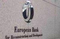 ЕБРР выбрал Днепропетровск для сотрудничества в сфере энергосбережения