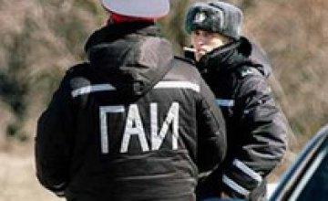 В Днепродзержинске водитель «Москвича» набросился на гаишника