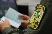 В аэропорте Харькова задержали разыскиваемую 20-летнюю девушку