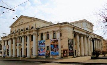 Театр драмы и комедии открывает 94-й театральный сезон парадом премьер
