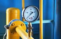 Более 210 тисяч клиентов АО «Днепрогаз» имеют задолженность за доставку газа