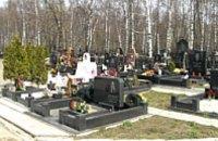 В Днепропетровской области задержан «расхититель могил»