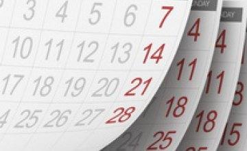 В Украине собираются отменить празднование 8 марта и 9 мая
