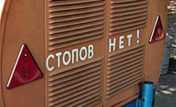 Сквер им. Ленина: фанзона к Евро-2012 вместо аллей для местных мам с колясками (ФОТОРЕПОРТАЖ)