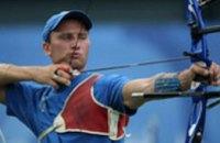 Украинский стрелок вышел в 1/8 финала соревнований