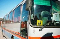 Захваченный в Снежном автобус с детьми доставили на границу с РФ