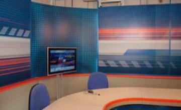 Днепропетровцы поддерживают трудовой коллектив «34 канала»