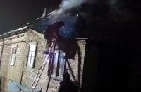 Ночью в Павлограде горел жилой дом (ФОТО)