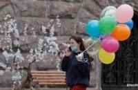 Карантин в Украине продлевают до осени